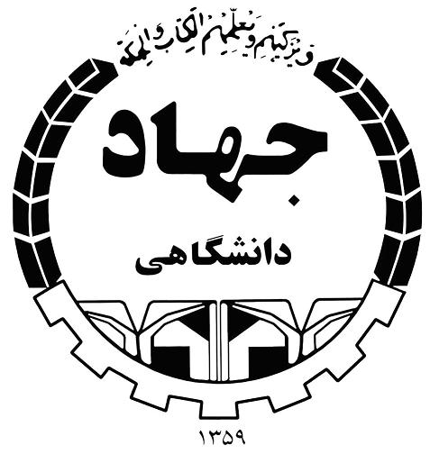 Academic Center for Education, Culture and Research(ACECR)-Sharif Branch