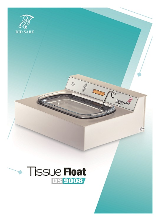 تیشو فلوت - Tissue Float