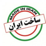 Iran Lab Expo will be held on 24-27 December 2018